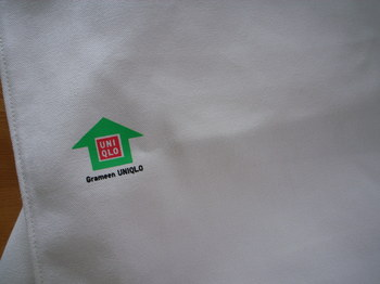 R0011989.JPG